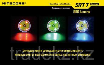 Фонарь, набор для ночной охоты NITECORE SRT7 HUNTING KIT, фото 3