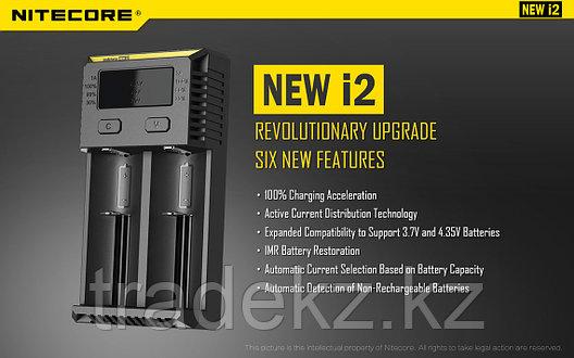 Зарядное устройство NITECORE Intellicharger NEW i2, фото 2