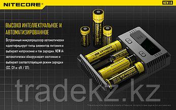 Зарядное устройство NITECORE Intellicharger NEW i4, фото 2