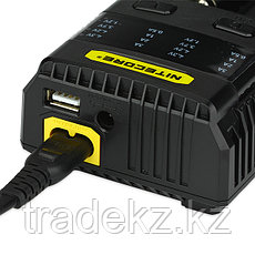 Зарядное устройство NITECORE Superb Charger SC2, фото 2