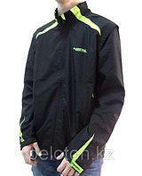 Спортивный костюм Maraton Sportwear XLarge