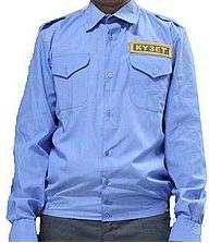Рубашка Кузет с длинными рукавами
