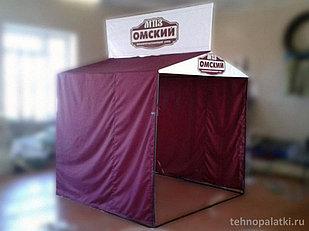 Торговая палатка 2x2 ПВХ 650