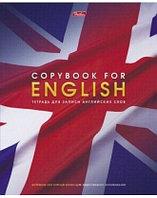 Тетрадь-Словарик для записи англ. слов 48л А5 оригин. блок Со справ.инф на скрепке-Английский флаг-