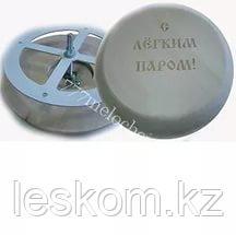 Вентиляционный, тарельчатый  клапан д 100 с гравировкой
