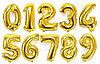 Шар надувной праздничный 1м. Цифра. Золото.