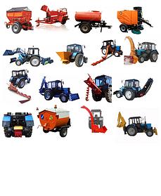 Навесное и прицепное оборудование для тракторов МТЗ-320, МТЗ-80/82, Т-150, ПТЗ