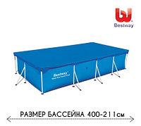 Тент для надувного бассейна 58107 Bestway, размером 400 - 211 см