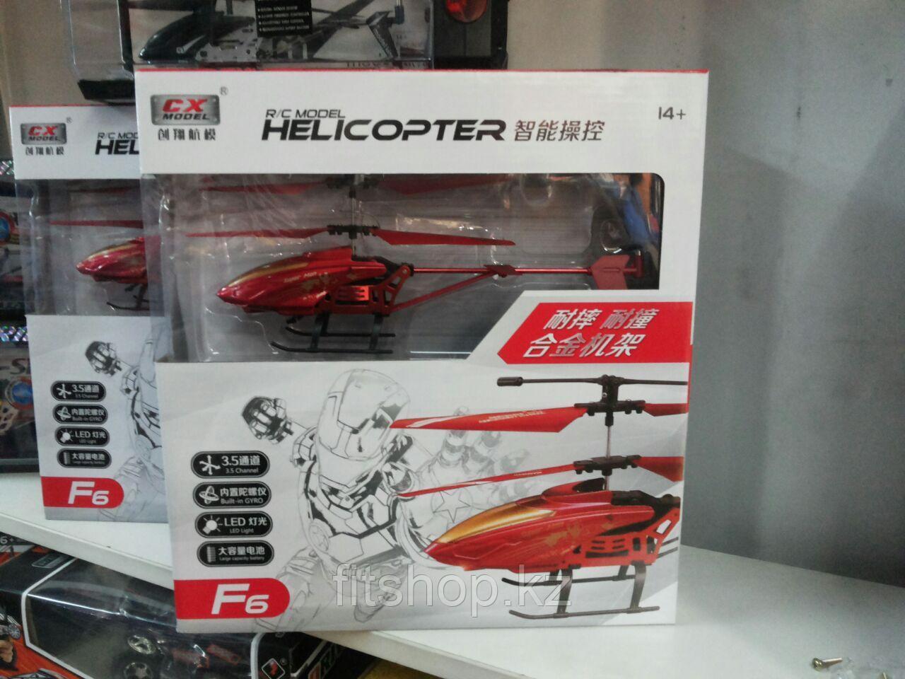 Радиоуправляемый вертолет helicopter