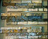 Силиконовые формы (сланец колотый 10), фото 2