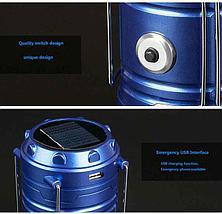 Фонарь-лампа для кемпинга на солнечной батарее  с USB разьемом, фото 2
