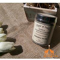 Сухой аюрведический шампунь Кришна Мускус (Herbal Shampoo Powder Krishna Musk SONG OF INDIA), 50 г.