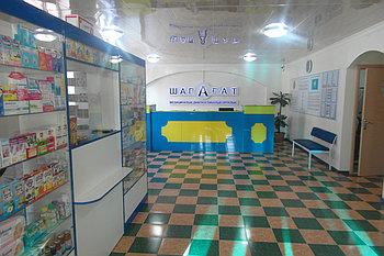 Кассовая витрина для аптек