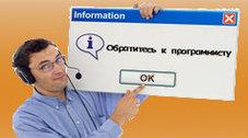 Услуги программиста, фото 3