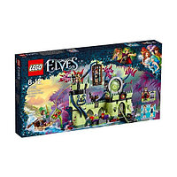LEGO: ПОБЕГ ИЗ КРЕПОСТИ КОРОЛЯ ГОБЛИНОВ