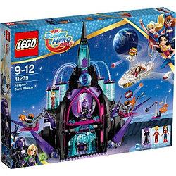 LEGO: ТЁМНЫЙ ДВОРЕЦ ЭКЛИПСО