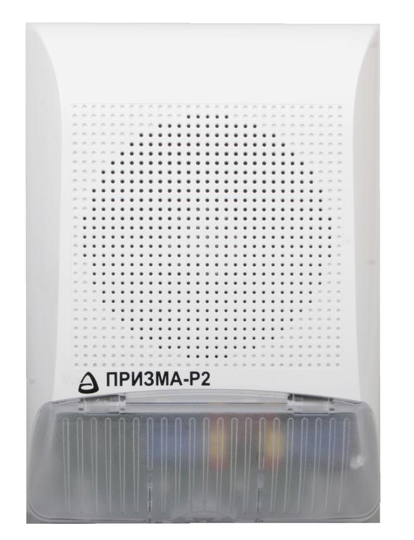 Оповещатель комбинированный радиоканальный «Призма-Р2»