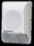 Оповещатель комбинированный радиоканальный «Призма-Р2», фото 3
