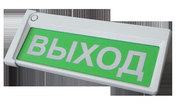 Оповещатель пожарный световой радиоканальный «Призма-Р2М», вариант 3