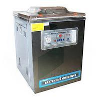 Вакуумный упаковщик DZQ-500/2H FoodAtlas Eco