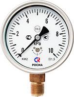 Для измерения низких давлений газов