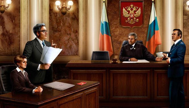 Представительство в суде имущественного характера в Алматы