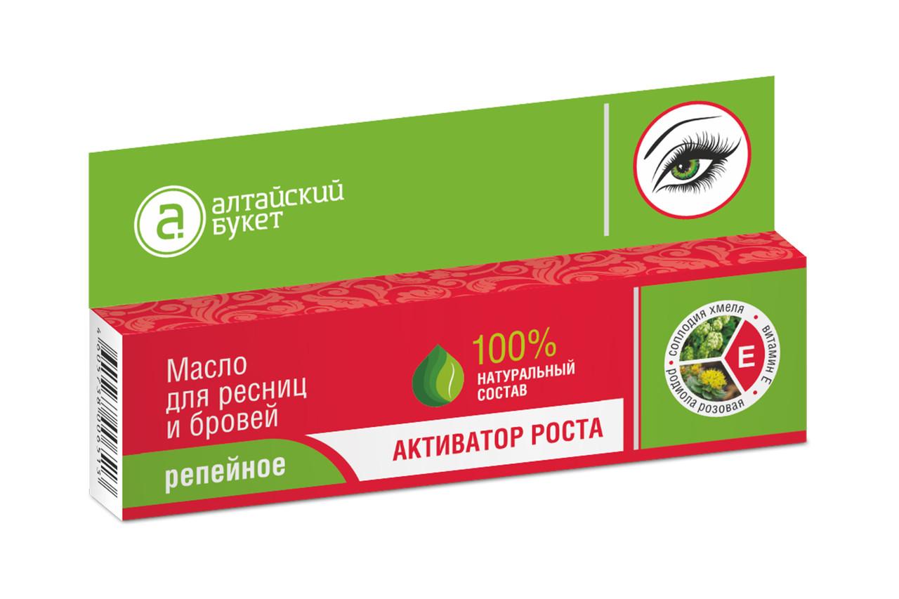 """Масло косметическое для ресниц и бровей """"Активатор роста"""", 7мл"""
