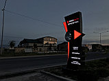 Наружная реклама в Шымкенте, фото 4