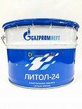 Смазка Литол-24 Газпром (800 гр), фото 3