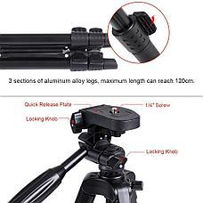 Штатив Yunteng VCT-520 для смартфонов и лёгких камер, фото 3