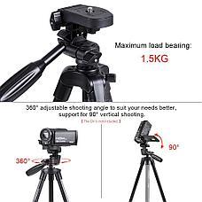 Штатив Yunteng VCT-520 для смартфонов и лёгких камер, фото 2