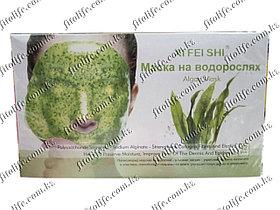 "Маска для лица ""Xi Fei Shi"", водоросли"