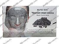 "Маска для лица ""Xi Fei Shi"", черная икра"