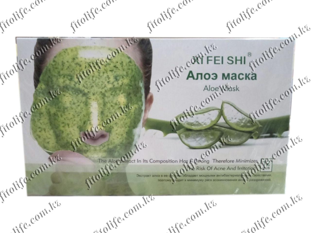 "Маска для лица ""Xi Fei Shi"", алоэ"