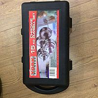 Гантели в кейсе 15 кг