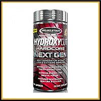 Hydroxycut Hardcore Next GEN (100 капс)