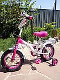 """Двухколесный велосипед Mercedes 12"""" (Розовый), фото 6"""