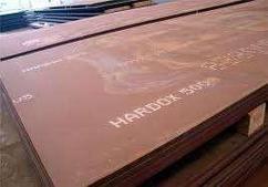 Лист Hardox 400 4,5мм