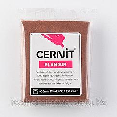 """Полимерный моделин """"Cernit  Glamour""""  057"""