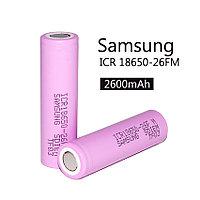 Аккумулятор Samsung Li Ion 18650 ICR18650-26FM 2600mAh