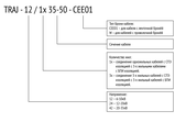 Муфта TRAJ-12/1x 35-50-CEE01, фото 2