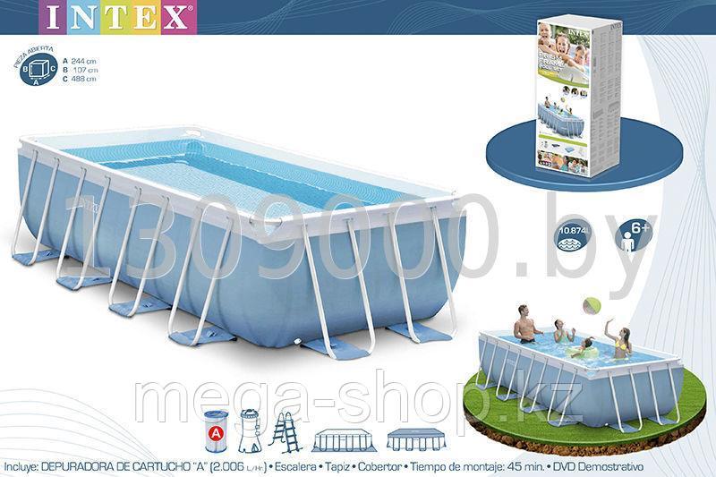 Каркасный бассейн intex 488*244*107см