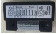 Блок сопряжения домофона Bm 84301