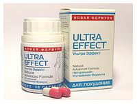 Ультра Эффект (Ultra Effect) - Капсулы для похудения