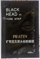 Black head - (черная маска)от черных точек на лице