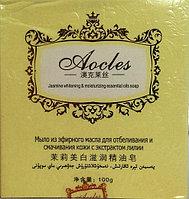 Лечебное мыло из эфирного масла для отбеливания и смачивания кожи с экстрактом лилии Aocles