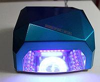 Лампа ультрафиолетовая для ногтей бриллиант Quick CCFL LED Nail Lamp