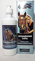 Лошадиное масло - Шампунь ( Horse Oil )