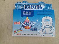 Пластырь  - Gan Mao Tie ( Детский охлаждающий пластырь от температуры и простуды )