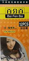 Презервативы Bai Fen Bai ( 12 шт )